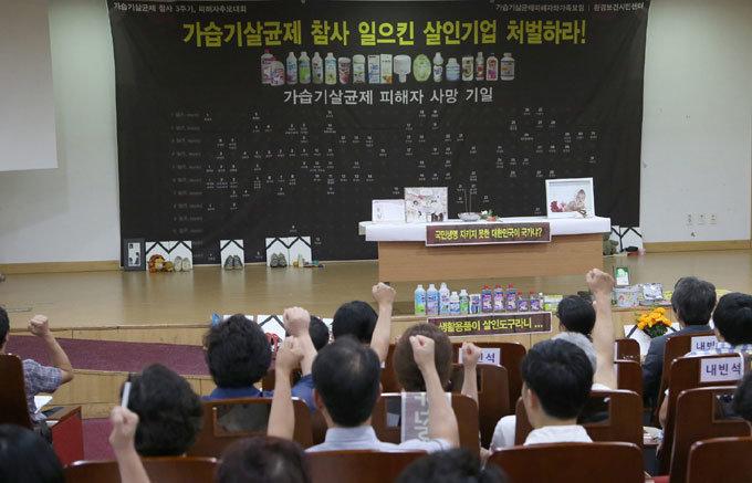 """""""세월호 참사와 닮은꼴…무책임한 정부·기업에 분노"""""""