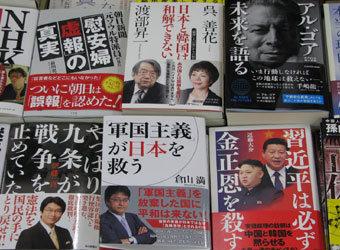 """""""일본 납북자 문제 껴안아 北-日 '검은 거래' 막자"""""""