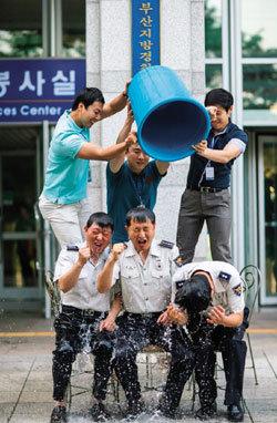 SNS로 범인 잡는 '페북 스타' 부산경찰