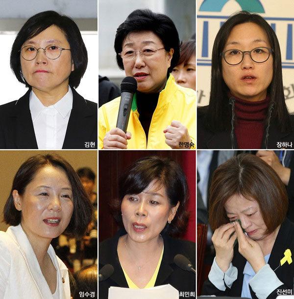 운동권+페미니스트 좌파 女군단의 질풍노도
