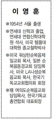 """""""재벌 재산 절반만 내놔도 복지 수준 확 달라질 것"""""""