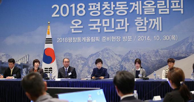 문체부 '경제올림픽' 강박증? 경기장 제때 못 지을 판!