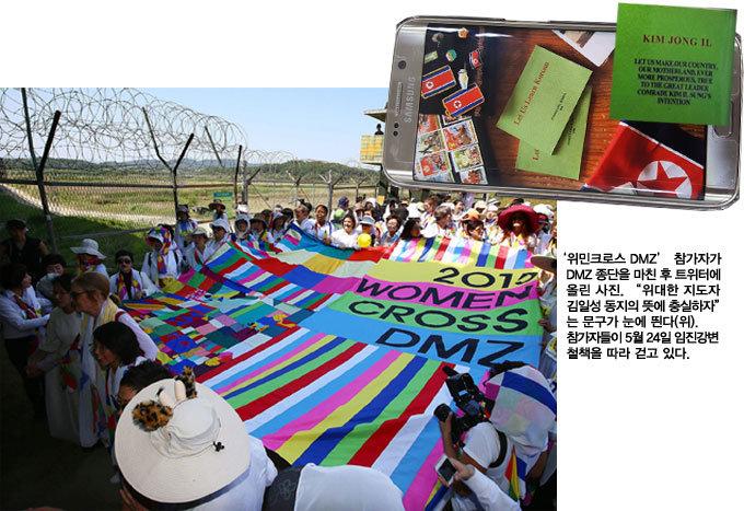 北 옹호그룹·반미주의자 주축 '그들만의 평화운동'