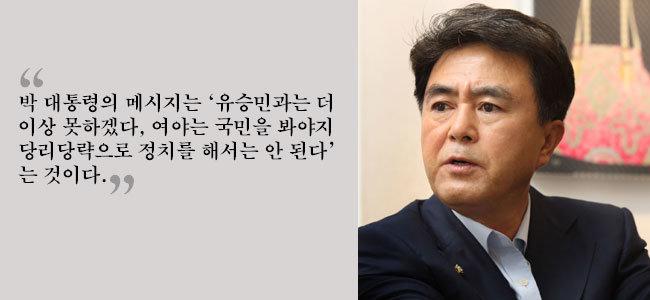 """""""유승민 발언은 사상적 역모(逆謀)"""" """"대통령 한마디에 납작 엎드리나"""""""
