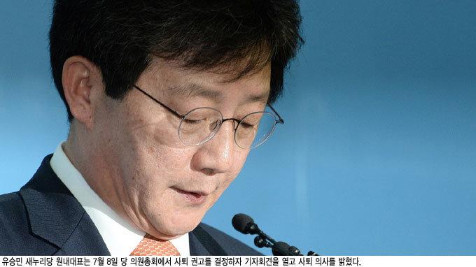 행정부 우월주의에 빠진 수직형 '여왕 리더십'