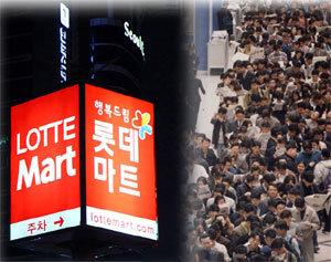 '단절사회' 분노가 롯데로 폭발 동반성장으로 쇄신하라