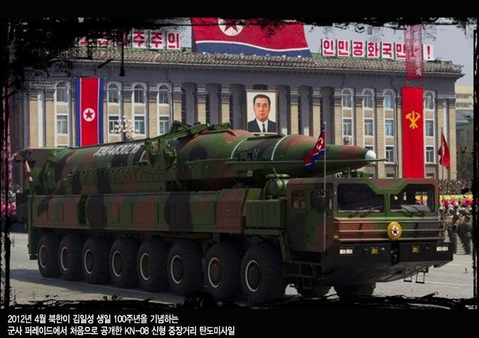 북한-중국-미국의 기묘한 동거