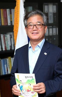 남북하나재단 신임 이사장 손광주