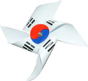 2·0·4·5 광복 100년 대한민국