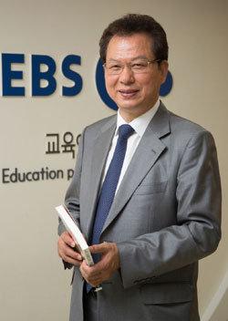 한국교육방송공사(EBS) 신임 이사장 서남수