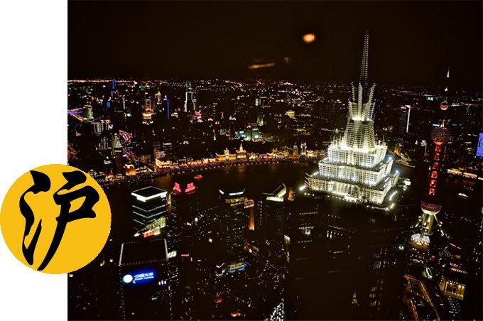 부자도시의 열등감 국제도시의 고단함