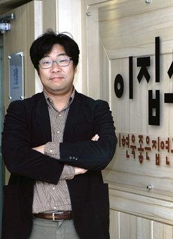 팟캐스트 시작한 '땅콩집' 원조 이현욱 건축가