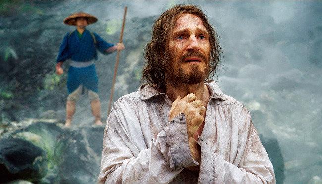 신의 침묵, 인간의 믿음