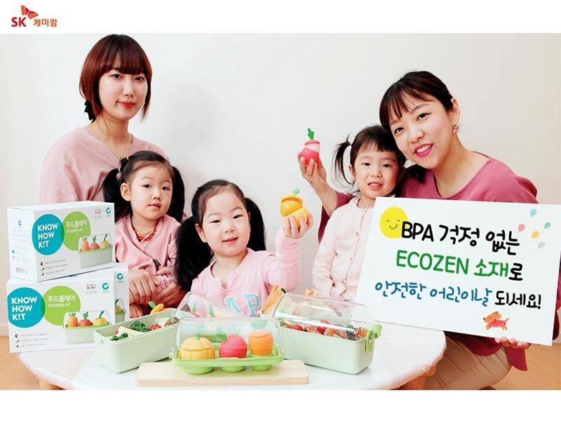 SK케미칼 친환경 플라스틱  삼총사가 떴다!