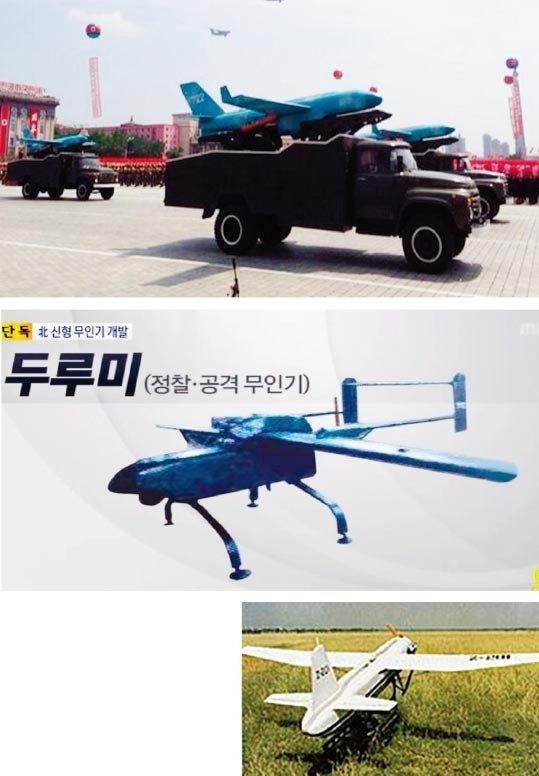 북한, 풍선 띄워 문재인 정부 간보기?