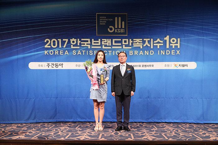 [2017 한국브랜드만족지수1위] 진실된 만남을 제공하는 결혼 정보 회사, 노블리