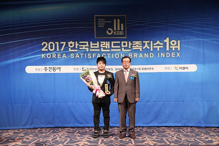 [2017 한국브랜드만족지수1위] 고객만족 우선 기업마케팅 종합대행사, 이비엠그룹