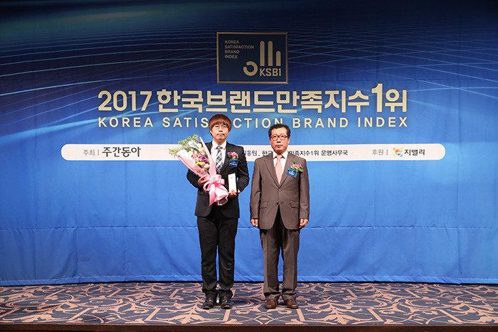 [2017 한국브랜드만족지수1위] 광고주와의 동반성장을 추구하는 기업, 와이더커뮤니케이션