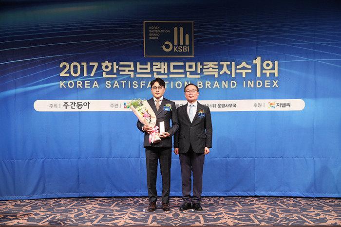 [2017 한국브랜드만족지수1위] 전남 영광군 농수특산물만을 다루는 쇼핑몰, 영광마켓