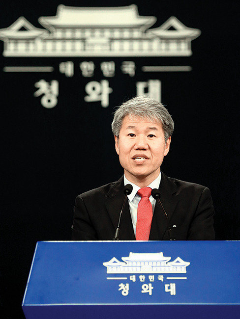 日 후쿠시마 원전 사고  사망자가 1368명?