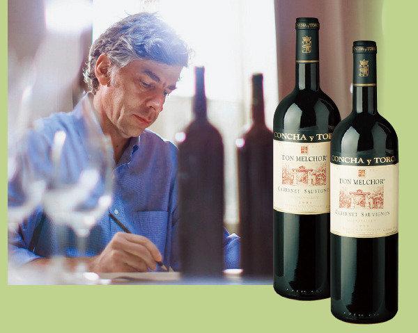 """""""가장 칠레다운 와인"""""""