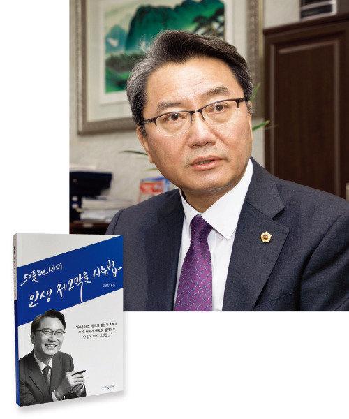 """""""스무 살 넘은 지방자치 진정한 분권으로 나아가야"""""""