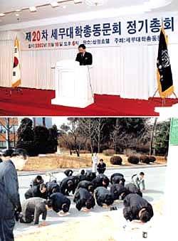 세무대학 재건의 불씨 타오르다