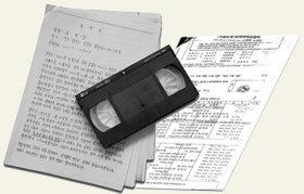 LG전자 보험금 299억원 미스터리