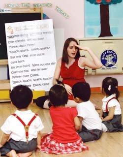 소문난 유아 영어학원엔 특별한 것이 있다