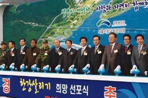 """""""4대강 사업 반대 근거와 법리 부족"""""""