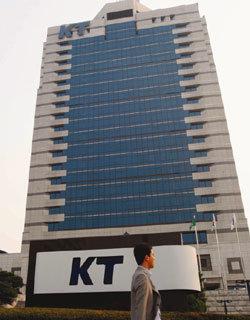 통신공룡 KT 이젠 '부동산 큰손'