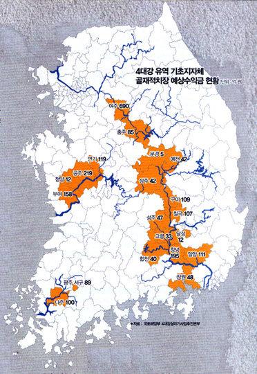 """""""쫓겨날 판 vs 경제 활성화""""…두물머리에 흐르는 긴장감"""