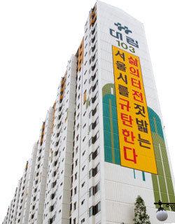 용산역세권 개발 바벨탑 무너지나