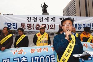 """""""반미친북 민족주의가 종북보다 더 위험하다"""""""