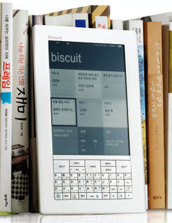 전송권 애매모호 전자책시장 앞날 막는다