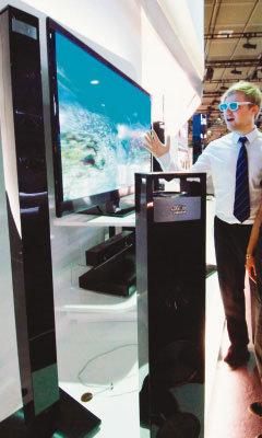 3D 방송…3D TV 확 질러봐?