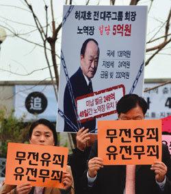 일당 5억 원 허재호 '황제 노역' 사법 불신 자초
