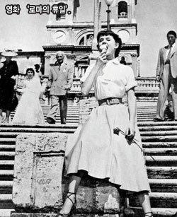 로마의 찬가, 로마의 데카당스
