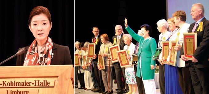 유럽선교 50주년 맞은 세계평화통일가정연합