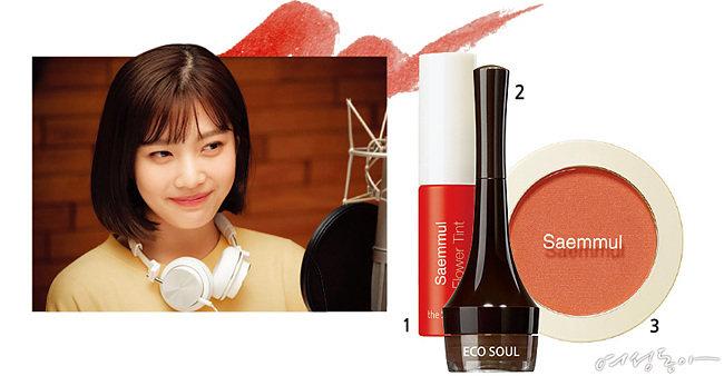 드라마 여주인공의 베스트 누드 메이크업 6