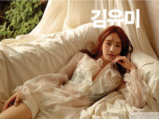 자체발광 그녀 김유미