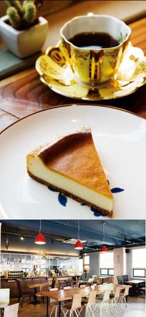 당신이 먹은 것은 치즈케이크가 아 니 다