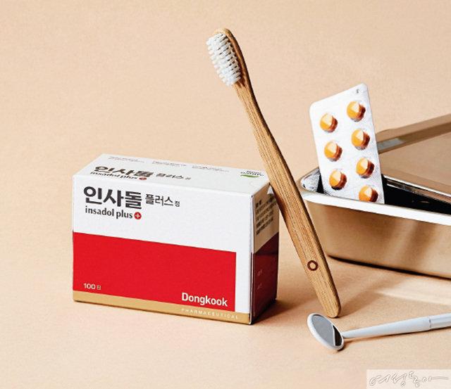 한국인의 잇몸을 지켜온 인사돌