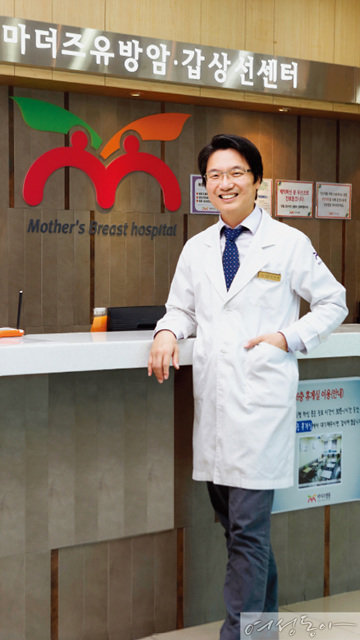 유방암 환우 위한  문화센터 운영하는 부산 마더즈병원 김상원 원장