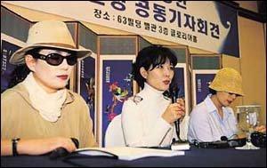 길은정·편승엽의 '사기결혼' 공방