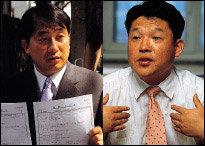 2년 별거 끝에 남남으로 갈라선 최진실·조성민