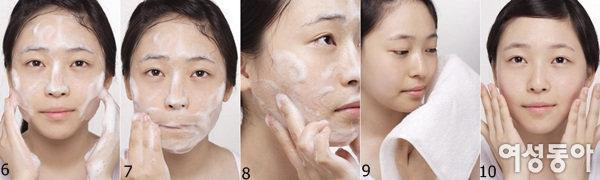 동안 얼굴 만드는 셀프 에스테틱