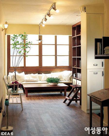 작은 집 넓게 쓰는 공간 재배치기술 : 여성동아
