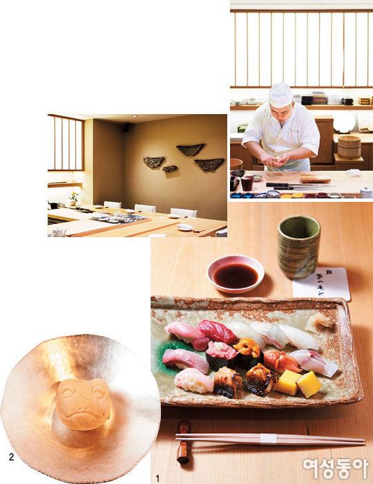 초밥의 신세계를 만나다