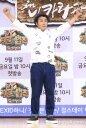 """[DA:이슈] 김병만 """"척추 부상으로 수술""""…'정글'·'뱃고동' 측 """"일정 논의"""" (종합)"""